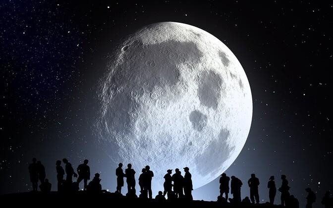 Луна. Иллюстративное фото.