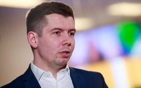 Мартин Репинский