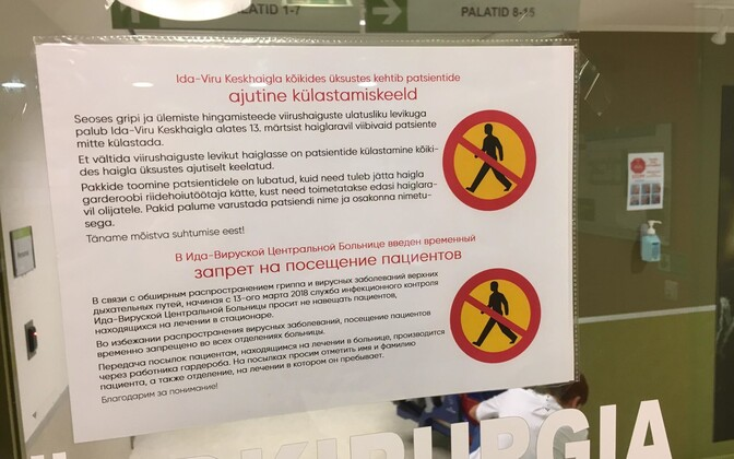 A sign in Estonian and Russian with details about the visiting ban effective March 13.
