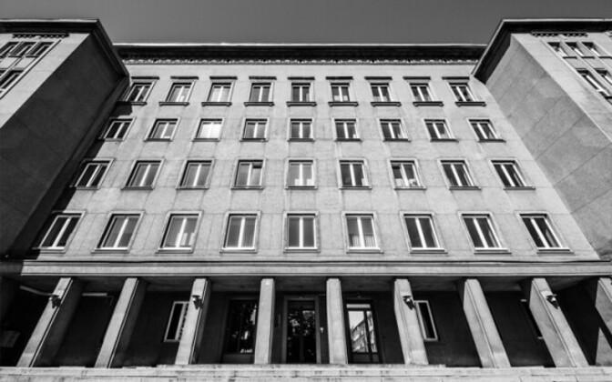 Бывшее здание Министерства социальных дел.