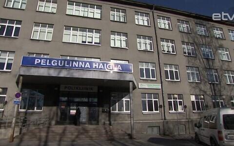 Пельгулиннаская поликлиника.