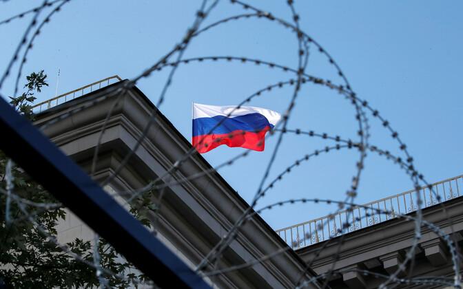 Посольство РФ в Киеве.