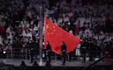 Järgmiste paralümpiamängude korraldajamaa Hiina lipu heiskamine.