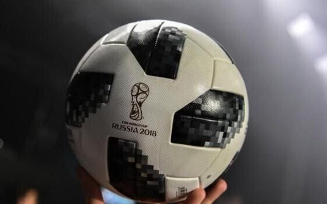 Мяч чемпионата мира по футболу-2018.