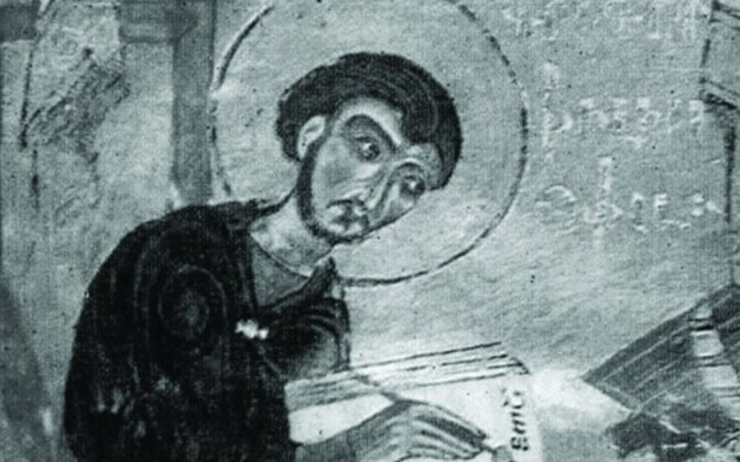 Nareki Grigor