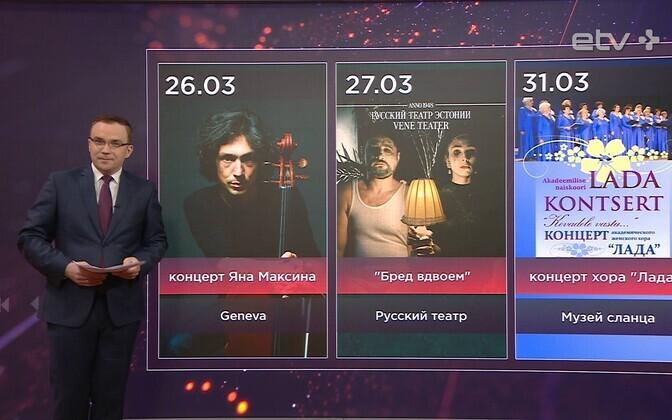 Николай Лощин выбрал всё самое интересное.