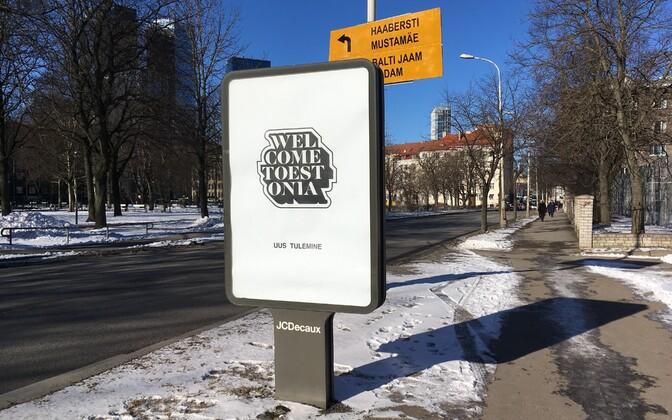 Rahvusooper Estonia reklaam Gonsiori tänava ääres.
