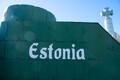 Kaitseliit esitles Eesti esimest soomusautot