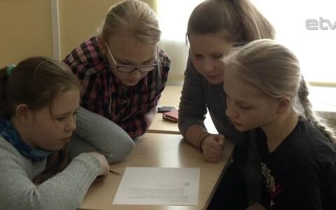 Ученики Конгутаской школы.