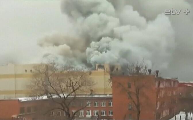 Пожар в Кемерове.