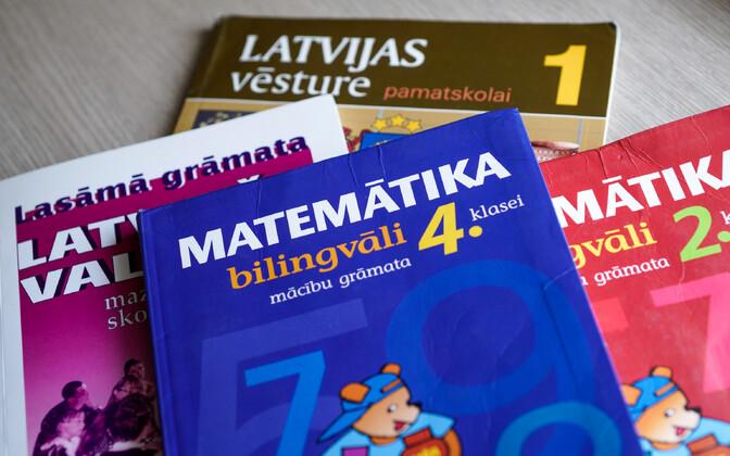 Преподавание во всех гимназиях Латвии будет вестись только на латышском языке с 1 сентября 2021 года.