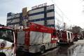 Пожар в ТЦ в Москве.