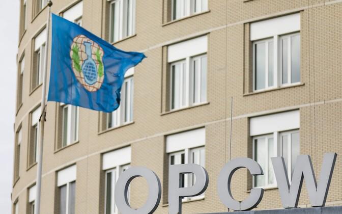 Главный офис Организации по запрещению химического оружия (ОЗХО) в Гааге.