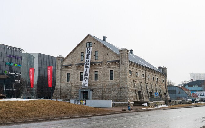 muuseum