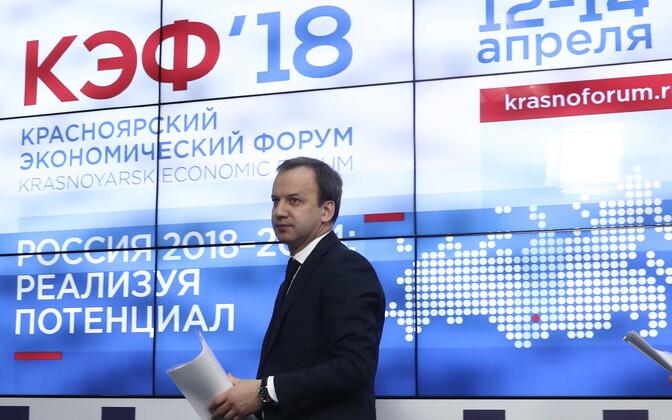 Vene asepeaminister Arkadi Dvorkovitš
