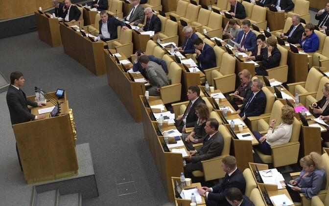 Venemaa riigiduuma.
