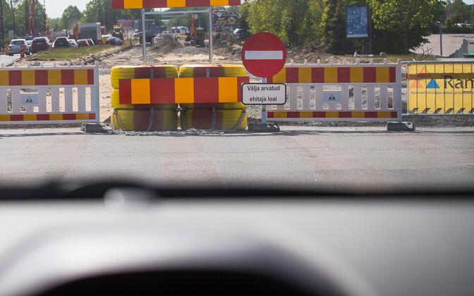 Таллинн ремонтирует дороги.