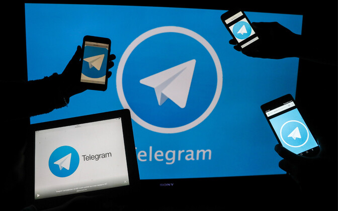 Telegram. Иллюстративная фотография.