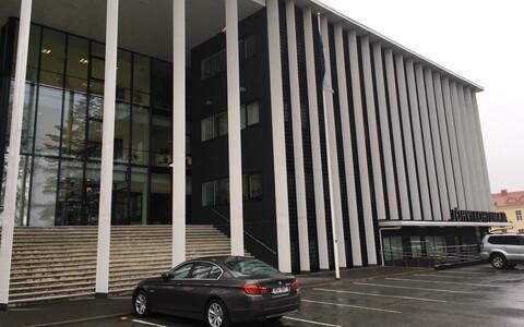 Вируский уездный суд