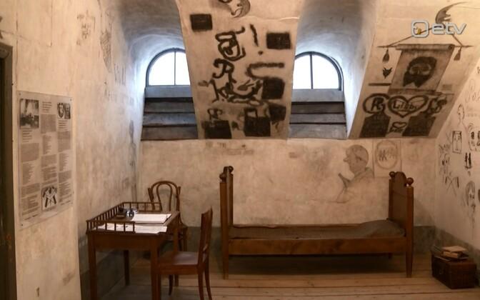 Näitus Tartu ülikooli kartseris.