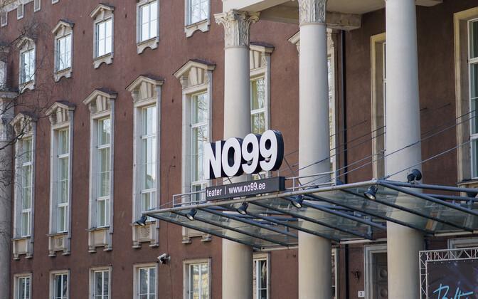 Theatre NO99 in Tallinn.