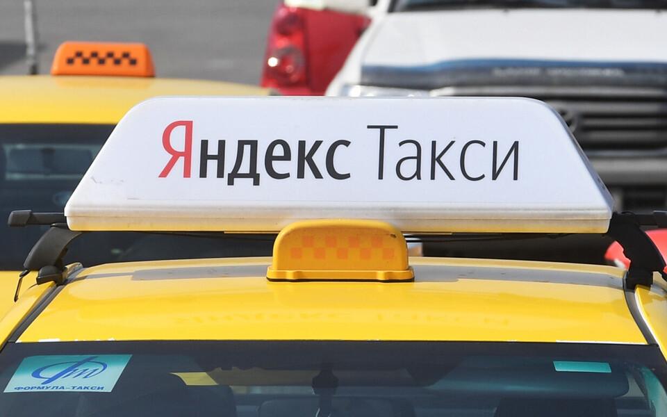Яндекс Такси.