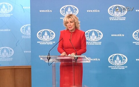 Представитель МИД России Мария Захарова.