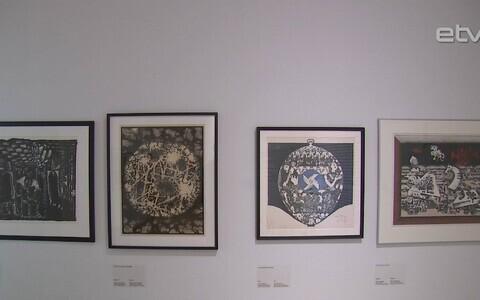Выставка в KUMU.