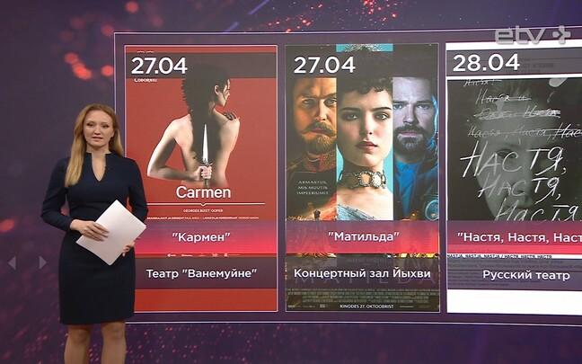 Маргарита Мясникова выбрала все самое интересное.