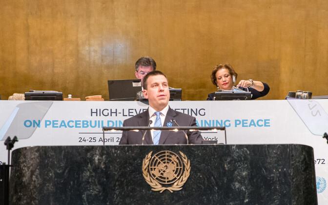 Юри Ратас выступил на конференции ООН.