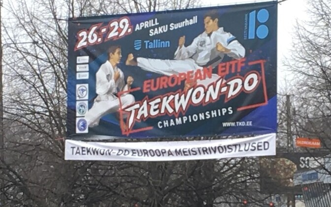 Чемпионат Европы по таэквондо пройдет с 26 по 29 апреля.
