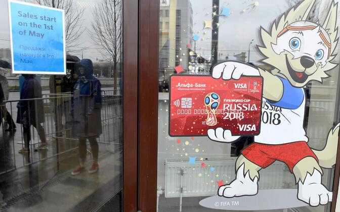 Tänavuse jalgpalli MM-finaalturniiri eel toimub Venemaal ka FIFA kongress.