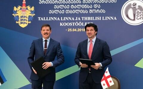 Таави Аас и Каха Каладзе подписали договор о сотрудничестве двух столиц.