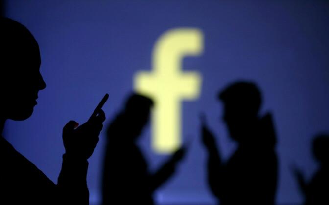 Скандал сутечкой данных социальная сеть Facebook: прибыль компании подросла на63%