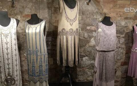 Дом моды в Риге