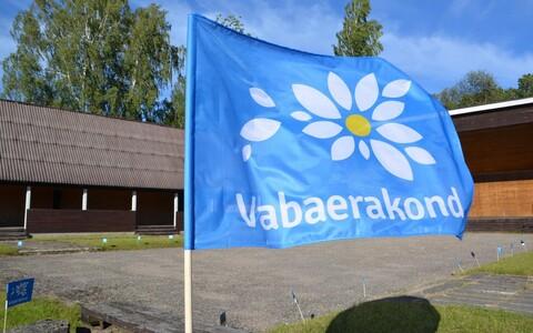 Флаг Свободной партии.