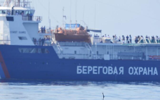 Российское судно береговой охраны.