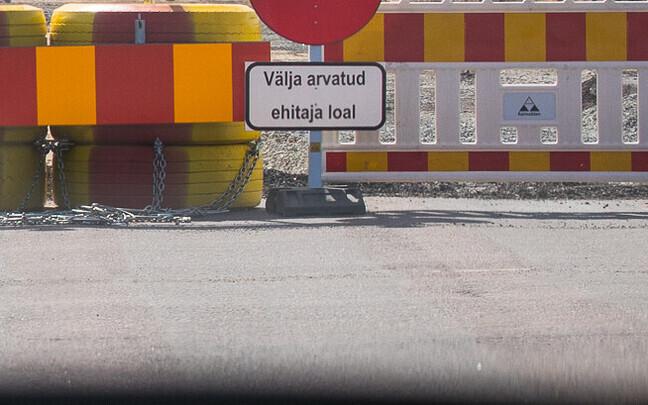 В Пыхья-Таллинне начинается ремонт дорог.