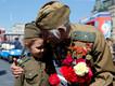 Празднование 9 мая в Москве.