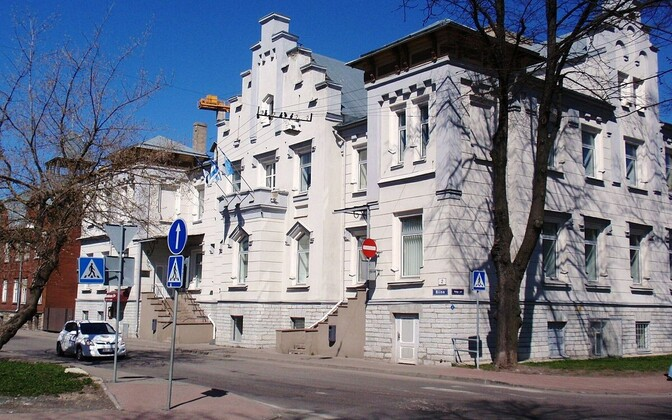 Районная управа Пыхья-Таллинна на Нийне, 2.