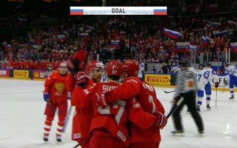 Venemaa jäähokikoondis.