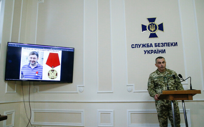 Брифинг в СБУ о предъявлении подозрений Кириллу Вышинскому.