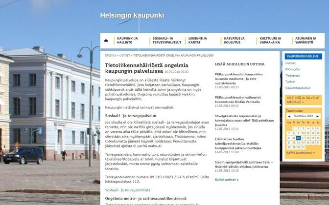 Helsingi veebileht.