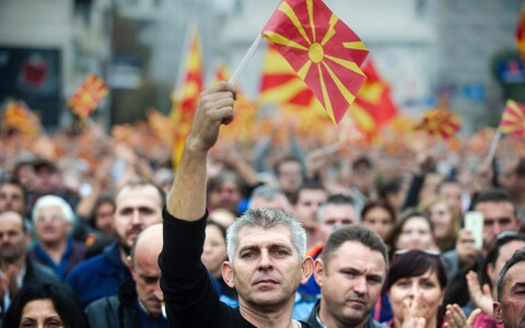 Митинг в Скопье.