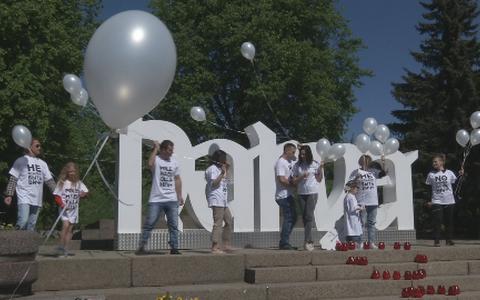 День памяти жертв, умерших от СПИДа,в Эстонии отмечают с 1993 года.