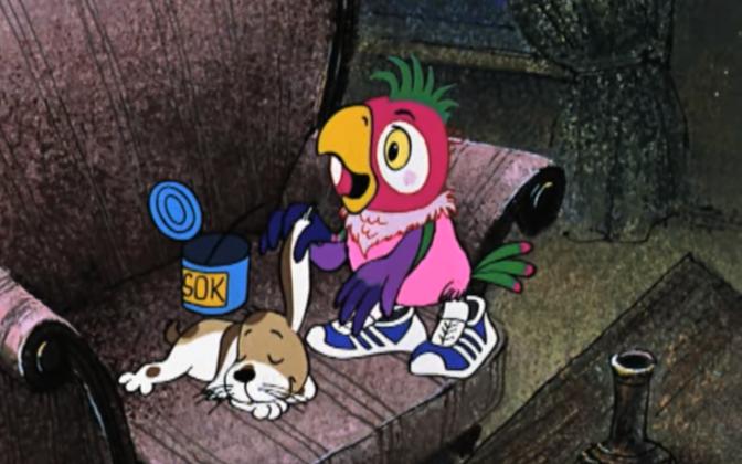 Скриншот из мультфильма