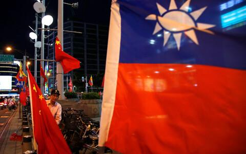 Hiina Taipei ja Taiwani lipud