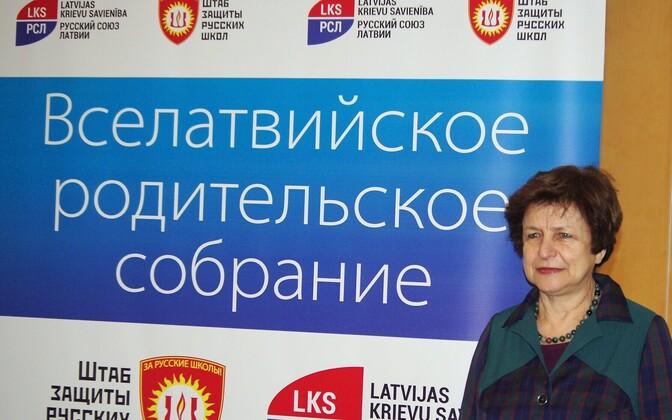 Лидер Русского союза Латвии (РСЛ) Татьяна Жданок