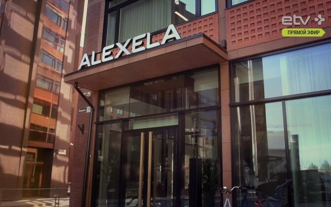 Офис фирмы Alexela