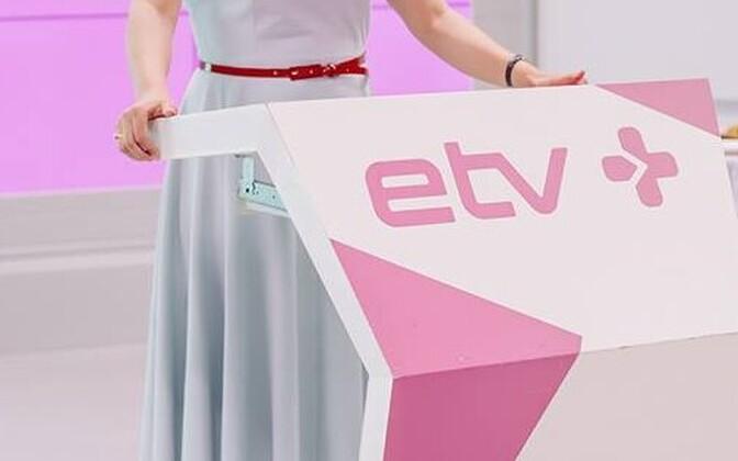 В студии ETV+.